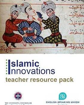 Islamic Innovations handbook